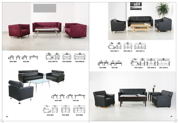 Sofa sunda office supplies ltd for Furniture 5 letters